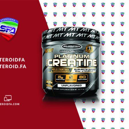 creatine muscletech-کراتین پلاتینیوم ماسل تک