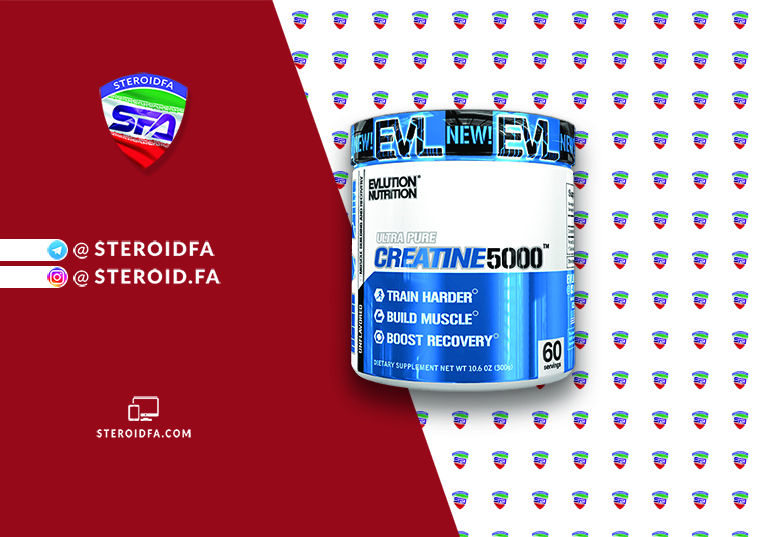 کراتین 5000 پودری ای وی ال | CRERATINE 5000 EVL