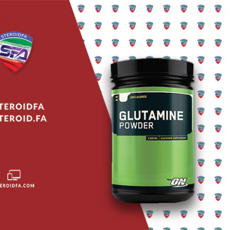 گلوتامین اپتیموم | GLUTAMINE POWDER OPTIMUM NUTRITION