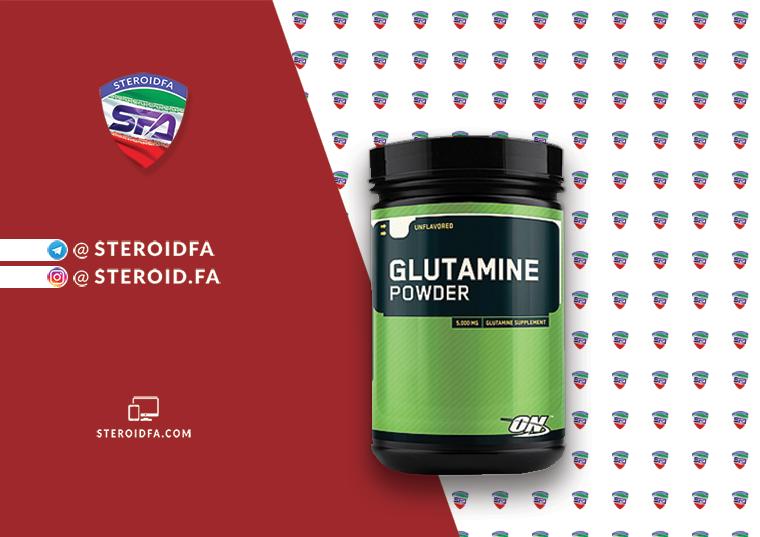 گلوتامین اپتیموم   GLUTAMINE POWDER OPTIMUM NUTRITION