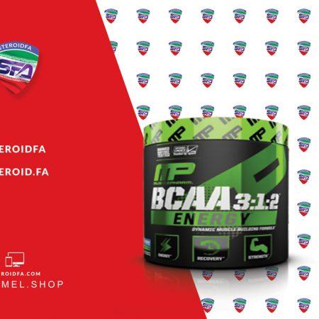 bcaa-energy-sport-musclepharm | بی سی ای ای جدید ماسل فارم