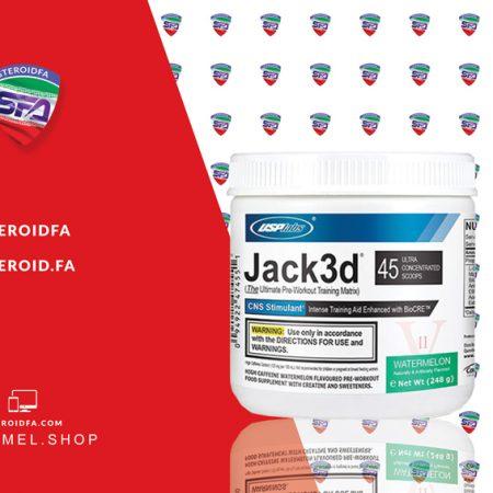 pump jack3d