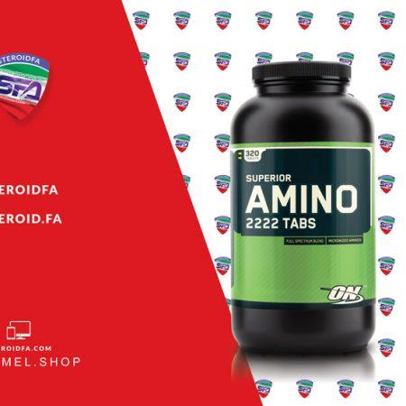 amino 2222 on