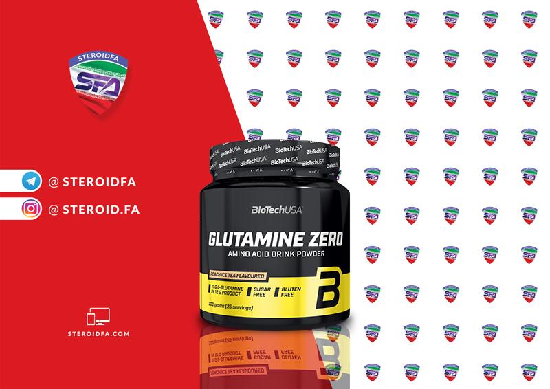 گلوتامین زیرو بایوتک | GLUTAMINE ZERO BIOTECH