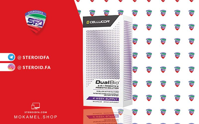 DualBio Cellucor
