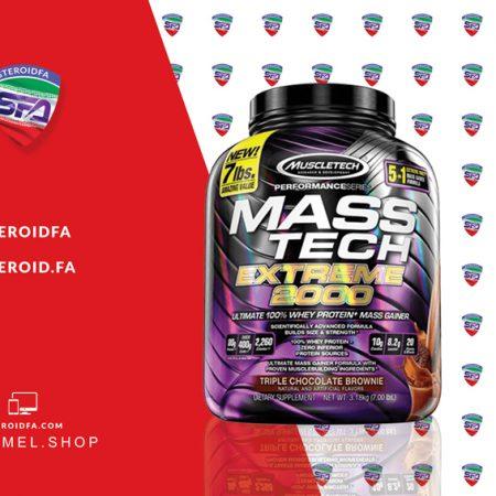 مستک اکستریم 2000 ماسل تک | Masstech extreme 2000 Muscletech