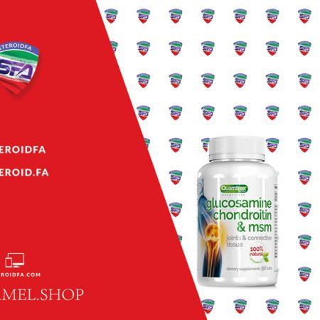گلوکوزامین کوامترکس
