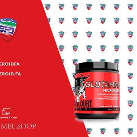 گلوتامین بتانکورت - glutamine betancort