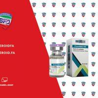 پریموبولان هیومکس